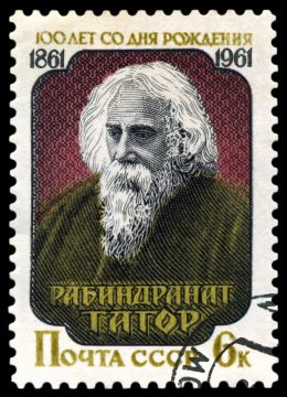Sir Rabindranath Tagore Zitateeu